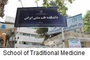 School of Traditional Medicine