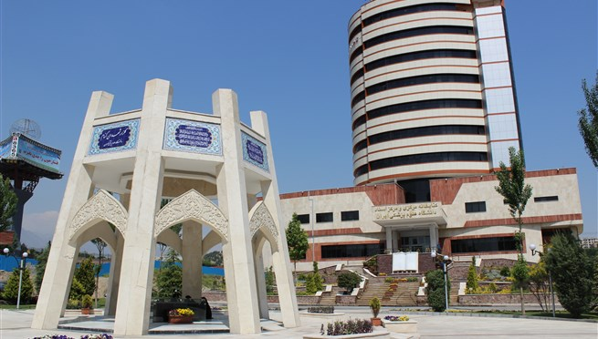 Central Library of Iran University of Medical Scie